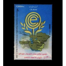 E) 2009 PERSIA, 10TH ECONOMIC COPORATION ORGANIZATION (ECO), SINGLE