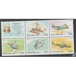 O) 2002 RUSSIA, MODERN HELICOPTERS, OLD, HYDRO HELICOPTER, SET MNH