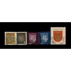 E) 1990 LITHUANIA, NICE LOT