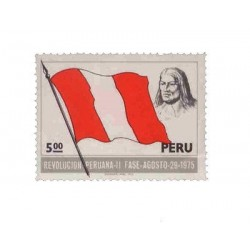 E) 1975 PERU, PERUVIAN REVOLUTION-II, SINGLE