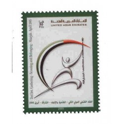 E) 2005 UNITED ARAB EMIRATES, SCOUTS, MNH