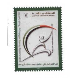 E) 2005 UNITED ARAB EMIRATES, SCOUTS, MNH