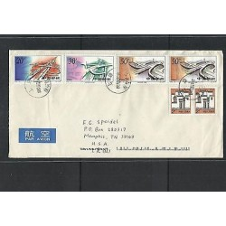 O) 1997 CHINA, CIVIL ENGINEERING - BRIDGES, FDC USED TO UNITED STATES - USA