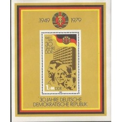 B)1979 GERMANY, DDR, FAMILY, WORK, NATIONAL FLAG, GERMAN DEMOCRATIC REPUBLIC, MN