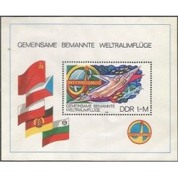 B)1980 GERMANY, SPACE, SATELLITE, FLAGS, INTERCOSMOS SPACE PROGRAMME, SOCIALIST