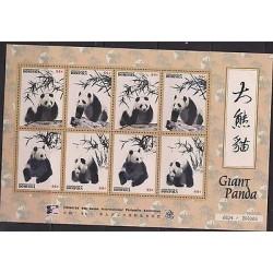 E)1996 DOMINICA, GIANT PANDA, CHINA' 96, 9TH ASIAN INTERNATIONAL PHILATELIC