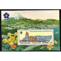 E)1970 TOGO, MITSUBISHI PAVILION, EXPO '70 EMBLEM, INDUSTRY, CITY,UNIVERSAL