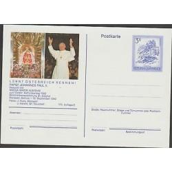 O) 1983 AUSTRIA, POPE JOHN PAUL II - KAROL JOZEF WOJTYLA, POSTAL STATIONARY, XF