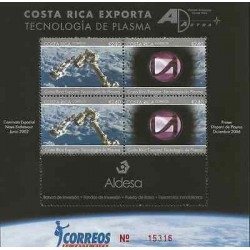 G)2007 COSTA RICA, MAN IN THE SPACE, PLASMA TECHONOLOGY, S/S, MNH