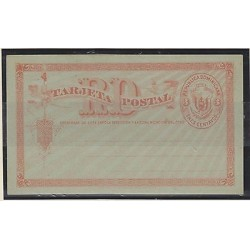 O) 1898 REPUBLICAN REPUBLIC, POSTAL STATIONARY TIPO B, COAT OF ARMS, 3 CENTAVOS,