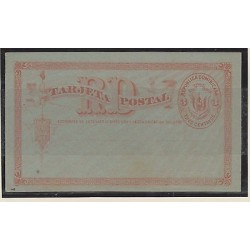 O) 1898 REPUBLICAN REPUBLIC, POSTAL STATIONARY TIPO A, COAT OF ARMS, 3 CENTAVOS,