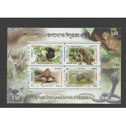 O) 2013 BANGLADESH, JUNGLE ANIMALS, SOUVENIR PERFORATE MNH