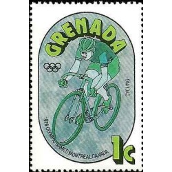G)1976 GRENADA, CYCLING, 1976 OLYMPIC GAMES MONTREAL, CANADA, MNH