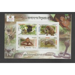 O) 2013 BANGLADESH, JUNGLE ANIMALS, SOUVENIR IMPERFORATE, MNH