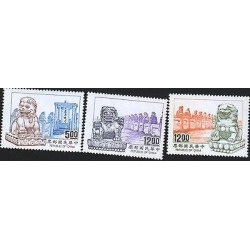 G)1992 CHINA, STONE LIONS OF LUGOUQIAO, 3 OF SET OF 4, MNH