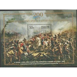 O) 2014 RUSSIA, BATTLE OF LEIPZIG, SOLDIERS, HORSES, SOUVENIR MNH