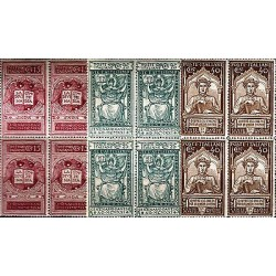 G)1921 ITALY, SET OF 3 BLOCKS OF 4, ALLEGORY OF DANTE'S DIVINE COMEDY-ITALY HOLD