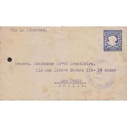 G)1928 EL SALVADOR, 6 CTS. UPU POSTAL STATIONARY, SANTA ANA CIRCULAR CANC., AT T