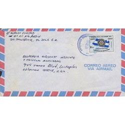 G)1977 EL SALVADOR, ROTARY TYPE, FLAG-ROTARY SYMBOL, AIRMAIL CIRCULATED COVER TO