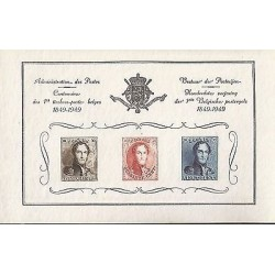 E)1949 BELGIUM, 1ST CENTENARY OF BELGIAN TIMBRES, IMPERFORATED, SOUVENIR SHEET
