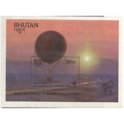 E)1983 BHUTAN, 200TH ANNIVERSARY OF MANNED BALLON FLIGHT, LANDSCAPE