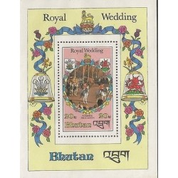 E)1985 BHUTAN, ROYAL WEDDING, ROYALTY, CAMPAIGNS, HORSES, COAT OF ARMS
