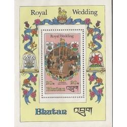 E)1985 BHUTAN, ROYAL WEDDING, ROYALTY, CAMPAIGNS, HORSES, COAT OF ARMS