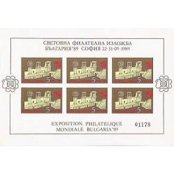 E)1989 BULGARIA, PLOVDIV '88, A1320, AMPHITHEATER RUINS, SOUVENIR SHEET, MNH