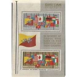 E)1964 BHUTAN, FLAGS, IN MEMORY OF THOSE WHO DIED IN THE SERVICE OF THEIR COUNTR