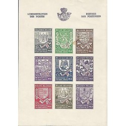 E)1940 BELGIUM, WINTERTHUR WINTER RELIEF, SHIELD, CASLTLE, LION, MNH