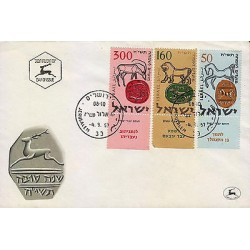 G)1957 ISRAEL, ANCIENT SEALS-HORSE-LION-GAZELLE, JEWISH NEW YEAR, FDC, XF