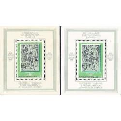 E)1982 BULGARIA, GRAPHICS WORLD SCULTURE, ILUSTRATION, SOUVENIR SHEET, MNH