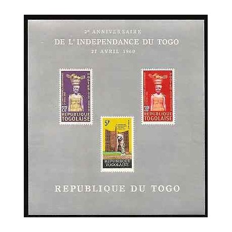 E)1960 TOGO, 2ND ANNIVERSARY OF TOGO'S INDEPENDENCE, IMPERFORATED