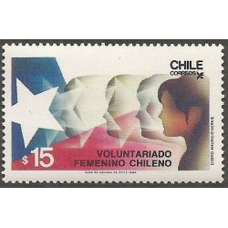E)1986 CHILE, CHILEAN FEMALE VOLUNTEER, WOMEN, MNH