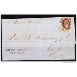 "RB)1857 USA,MARITIME MAIL BY ""OCEAN QUEEN"", TO ACAPULCO."
