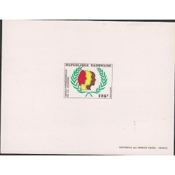 O) 1985 GABON, PROOF, INTERNATIONAL YEAR OF YOUTH