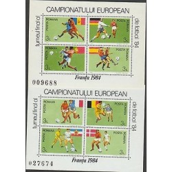 O) 1984 ROMANIA, CHAMPIONSHIP, FOOTBALL FRANCE 1984, SOUVENIR MNH