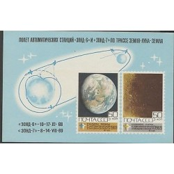O) 1969 RUSSIA, SPACE, PLANET, SOUVENIR MNH, SLIGHT TONED