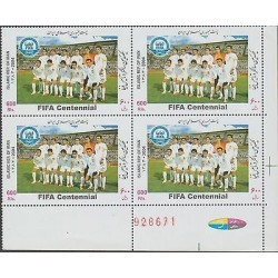 O) 2004 MIDDLE EAST, FOOTBALL, SOCCER, FIFA CENTENNIAL, MNH