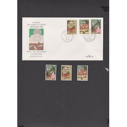 O) 1983 NETHERLANDS, INSECTS, REPTILE., LIVESTOCK, FDC AND STAMPS MNH