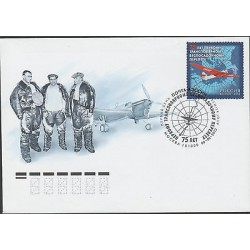 O) 2012 RUSSIA, PLANE, 75TH RECORD TRANSPOLAR FLIGHT GROMOV, FDC XF