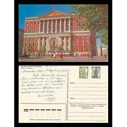 E)1960 RUSSIA, BUILDING, CITY, ARCHITECTHURE, RETRO, ILUSTRATION, POSTCARD