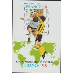 O) 1996 LAOS, FRANCE FOOTBALL WORLD CUP 1998. SOUVENIR MNH