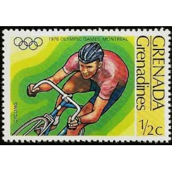G)1976 GRENADA, CYCLING, 1976 OLYMPIC GAMES MONTREAL, MNH