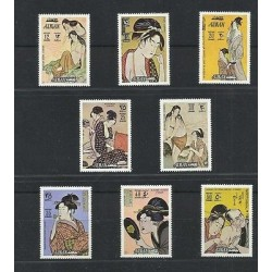 O) 1970 AJMAN, PAINTING OF BIJINGAS, PAINTER KITAGAWA UTAMARO, SET MNH .