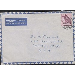 O) 1952 SWITZERLAND, GAME KENDO, COVER TO UNITED STATES - USA, XF