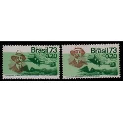 E) 1973 BRAZIL, SANTOS DUMONT ERROR IN GREEN XF MNH