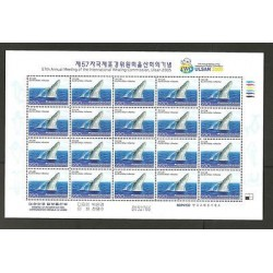 O) 2005 KOREA, WHALE,57TH ANNUAL MEETING OF THE COMMISSION, BLOCK MNH