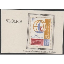 O) 1963 ALGERIA, INTERNATIONAL RED CROSS, 100 TH ANNIVERSARY, MNH