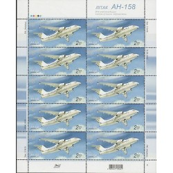 O) 2013 UKRAINE, PLANE, AIRCRAF, AH - 158 COMMERCIAL AIRCRAFT, MINI SHEET LIGHTL